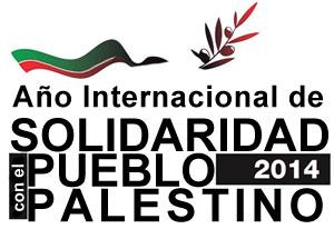 año palestino